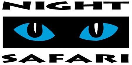 Парк «Ночное сафари»