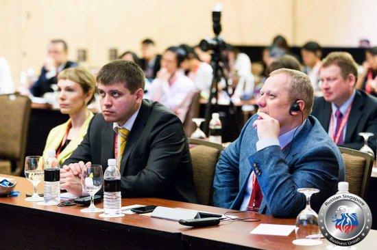 В Сингапуре прошла конференция Правительства Москвы